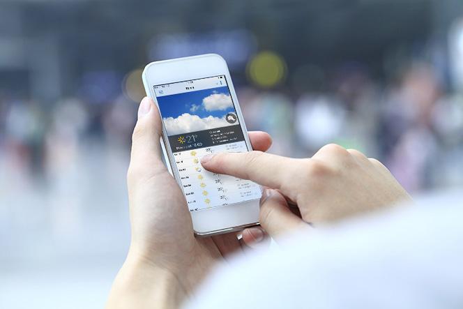 3BMeteo per iPhone